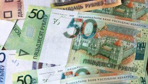 В суде Лунинецкого района рассмотрено первое  административное дело о нарушении режима самоизоляции