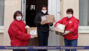 Красный Крест поддержал соцработников